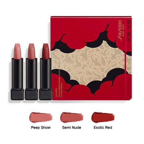ModernMatte PowderLipstick Mini Set Limited Edition